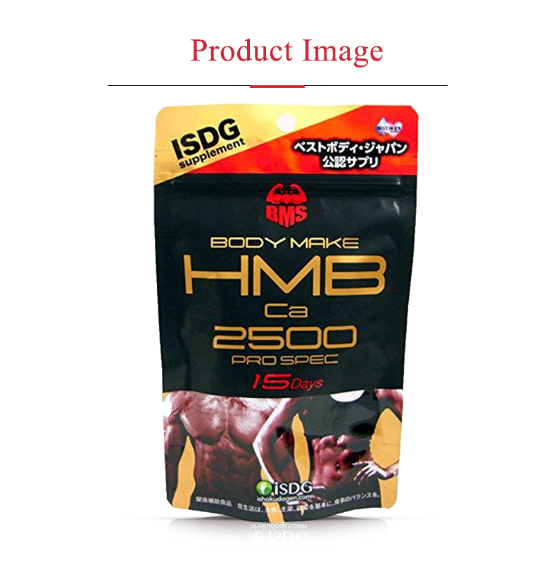 ISDG HMB L-carnitine Whey Protein Supplement for Muscle Recovery Fitness Strengthen from China