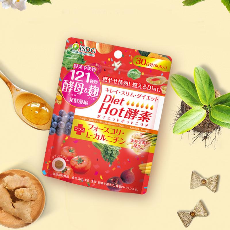 ISDG Enzyme Diet Hot Calorie Burning Improve Metabolism ...